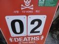 Deaths near Ivo Rowe Rock Pool